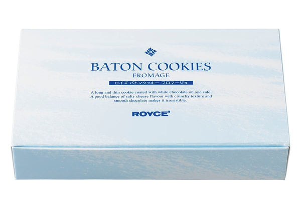 "COMING SOON: Baton Cookies ""Fromage (25 Pcs)"" - ROYCE' Chocolate USA Online Store"