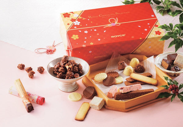 "Chocolate Selection ""New Year"" - ROYCE' Chocolate USA Online Store"