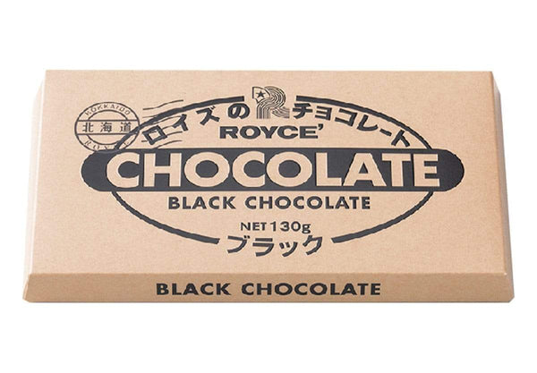 "Chocolate Bar ""Black"" - ROYCE' Confect USA Online Boutique"