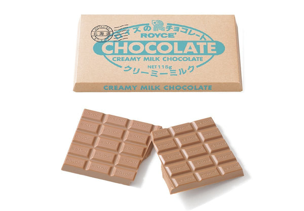 "Chocolate Bar ""Creamy Milk"" - ROYCE' Chocolate USA Online Store"