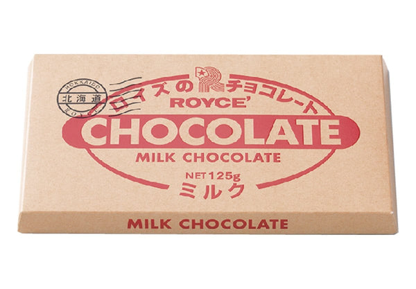 "Chocolate Bar ""Milk"" - ROYCE' Confect USA Online Boutique"