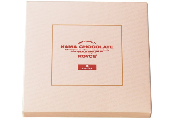 "Nama Chocolate ""Chestnut"" packaging"