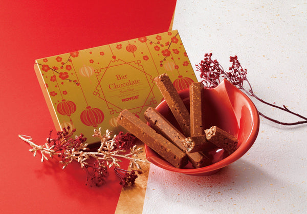 "ROYCE' Bar Chocolate ""Nut"" (New Year Design)"