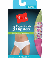 Assorted Hanes Women's Cotton Stretch Hipster Panties with ComfortSoft Waistband 3-Pack ET41AS image 2 - Brayola