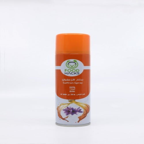 Saffron Spray 200ML | بخاخ الزعفران