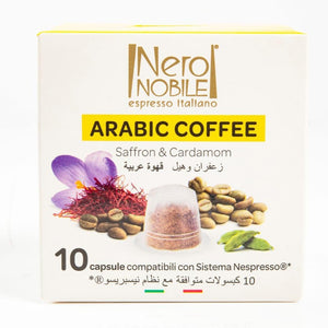 Nero Nobile Caps Arabic Coffee - NeroNobile - كبسولات قهوة عربية