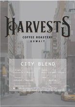 Load image into Gallery viewer, Harvests -City Blend coffee  Beans 250gm- هارفستس مزيج الاسبرسو حبوب 250 جرام