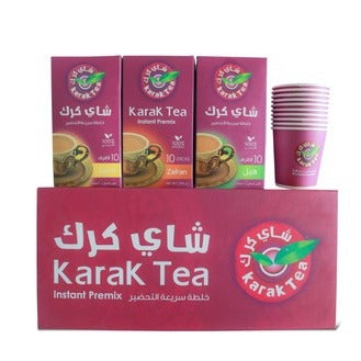 Karak tea Box ( Coffee ,Cardamom and Zafran ) | صندوق شاي الكرك