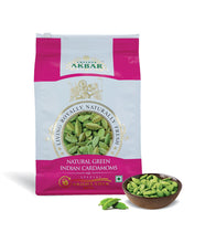 Load image into Gallery viewer, Akbar Indian Cardamom pink 500g | الهيل الهندي أكبر الوردي 500 جرام