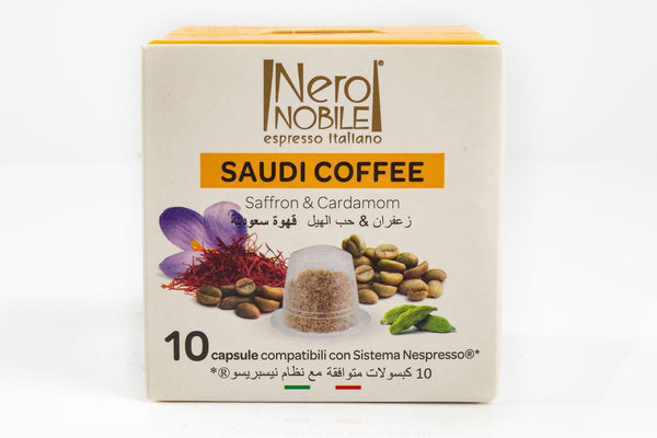 Caps Saudi Coffee -  NeroNobile  - كبسولات قهوة سعودية