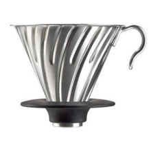 Load image into Gallery viewer, Hario V60 Coffee Dripper 02 Metal / Steel -  قمع الترشيح معدني