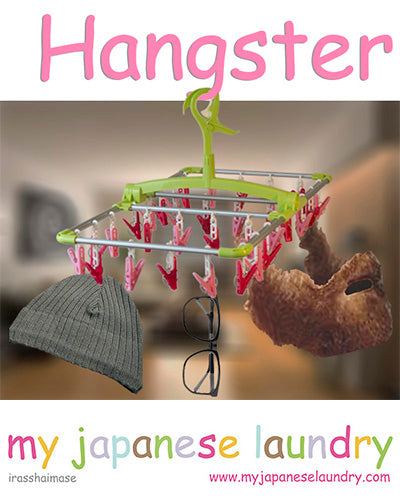 Clothes drying hangers for hipters