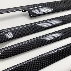B6/B7 Audi A4/S4/RS4 plain weave carbon fiber interior trim set