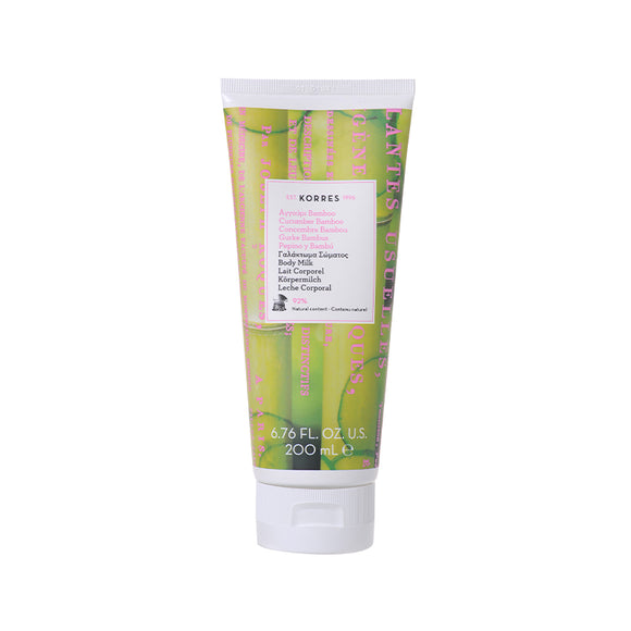 Korres Cucumber Bamboo Body Milk 200ml