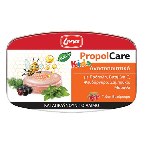 Lanes PropolCare Pastilles for Kids