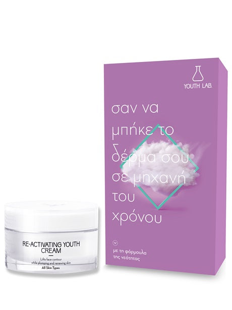 Youth Lab - Re-Activating Youth Cream 50ml