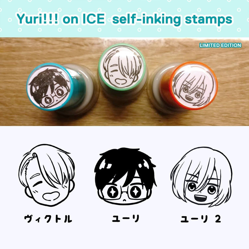 "Yuri on Ice: Yuri Viktor 1"" Self Inking Refillable Stamp  