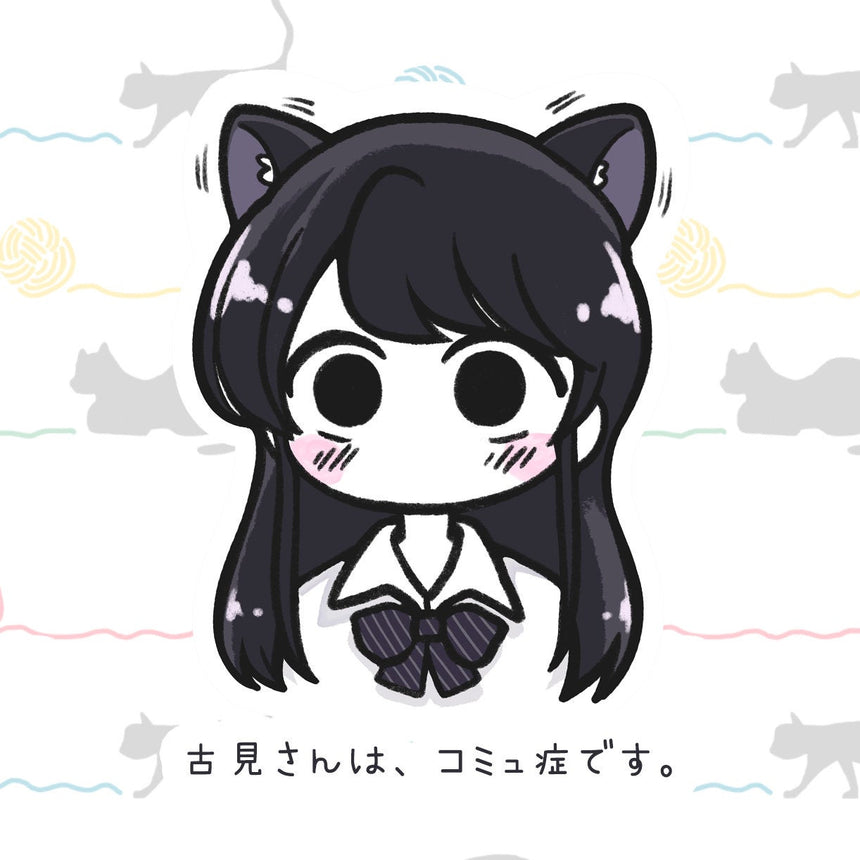 "Komi san 3"" Sticker, Komi can't communicate Tadano Manga 古見さんは、コミュ症です"