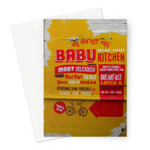 Indian Food Greeting Card