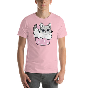 Cupcake Short-Sleeve Unisex T-Shirt