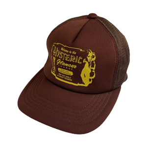 Hysteric Glamour Lounge Brown Trucker Hat