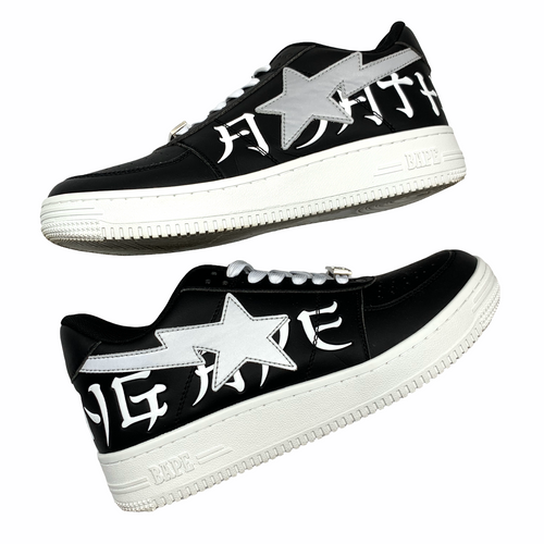 9 Bape Lettered Black Leather Sta