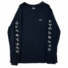 Load image into Gallery viewer, L WTAPS Kanji Longsleeve