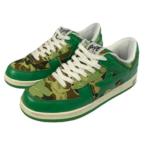 9 Bape Green Octopus Camo Skatesta With Box