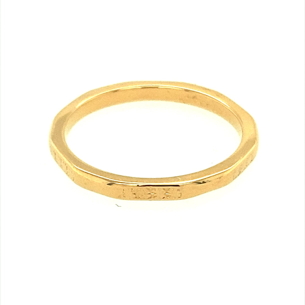 9ct Gold Patterned Wedding Band Ring