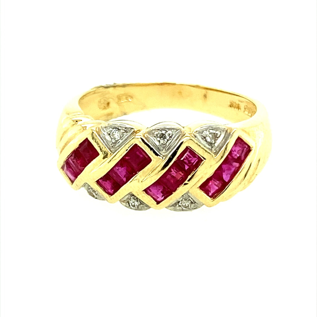 14ct Gold Diamond & Ruby Dress Ring