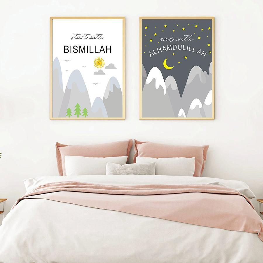 Oh The Places Allah Will Take You Children/'s Kids Bedroom Islamic Wall Art Print