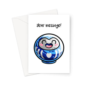 Personalised greeting card of a kawaii cute blue Japanese Daruma doll on a white background