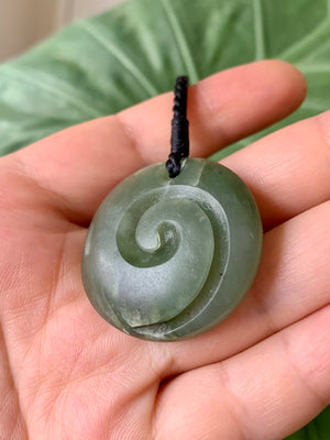Koru Medium Kawakawa Pounamu New Zealand Greenstone Pendant
