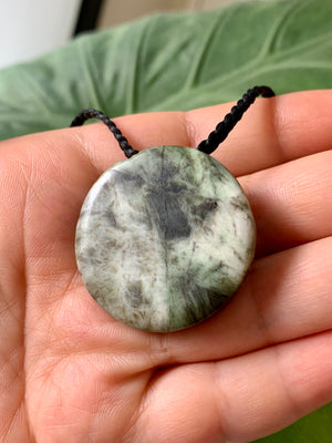 Koru Medium Arahura River Pounamu New Zealand Greenstone Pendant