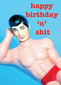 Happy Birthday 'N' Shit Male Pinup Card