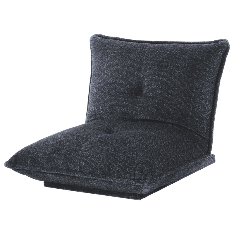 Charcoal Lounge Chair