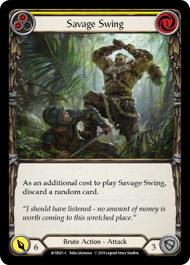 Savage Swing (2) | Fab Empire