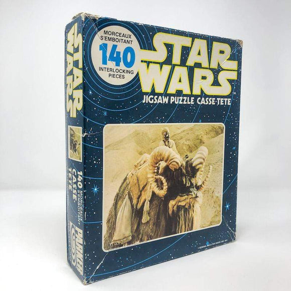 Vintage Parker Brothers Star Wars Toy Star Wars Puzzle -  Bantha SEALED 140 Piece Canadian