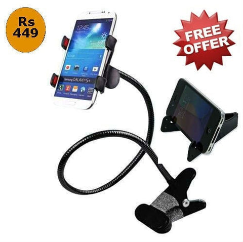 Lazy Mobile Bed Stand Holder For Your Bed Desk Table Multipurpose Mobile Desk Stand WITH FREE Plastic Mobile Stand