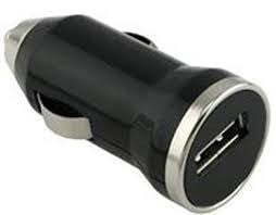USB CAR CHARGER FOR ALL SMARTPHONES