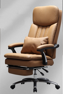 Leather High Back Home Office Chair With Massage Function