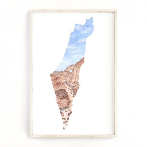 Israel Watercolor Print, Israel Painting, Timna National Park, Israel Gift