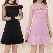 Load image into Gallery viewer, Black/Pink Sweet Falbala Party Dress SP13397