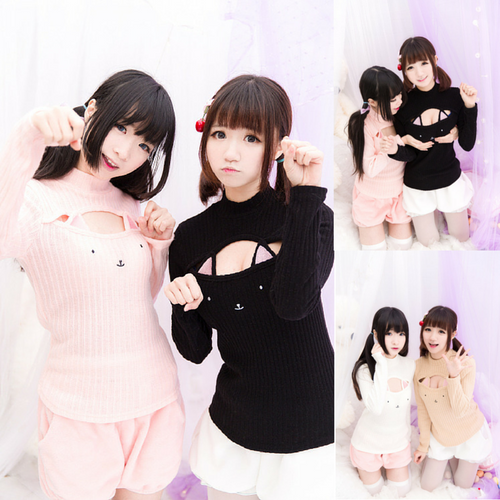 Cute Sexy Neko Cat Ears Embroidery Open Chest High Collar Bottoming Sweater SP154123