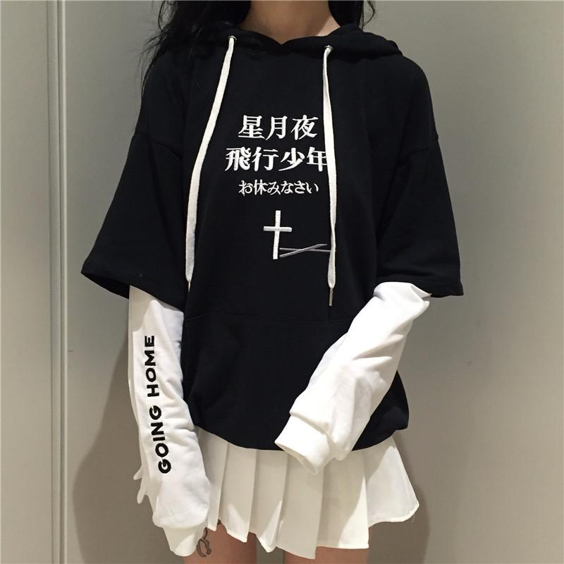 S-XL Over sized Letter Printing Fake Two Pieces Hoodie Jumper SP168355