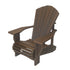 "Premium Embossed Plastic 1 Inch Muskoka Chair with 7.5"" Arm"