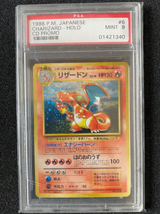 PSA 9 MINT Japanese CD Promo Charizard No.006 - 1998 WOTC