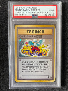 "PSA 9 MINT - Japanese ""Grand Party"" (Trainer Certification Card) Fan Club Promo - 1999 WOTC Double Star Holo Rare"