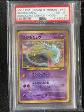 Load image into Gallery viewer, PSA 6 EX-MT - Japanese Shining Mew Coro Coro Comics Promo - 2001 WOTC
