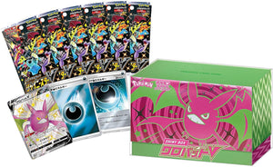 Japanese Pokémon - s4a - Shiny Star V: Shiny Crobat V Box (ETB)